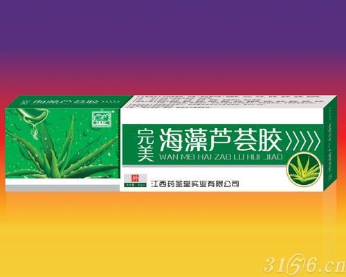 完美海藻芦荟胶