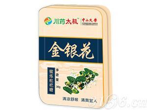 金银花蜜炼枇杷糖(铁盒)