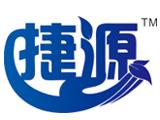 江西捷源實業有限公司