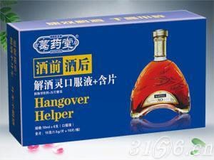 解酒灵口服液含片