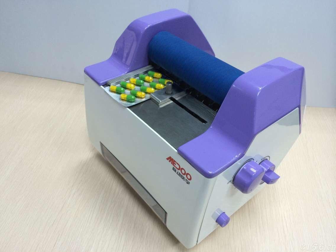 自动化剥药机