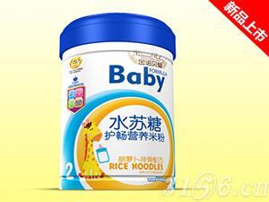 水苏糖护畅营养米粉