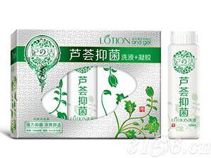 芦荟抑菌(洗液+凝胶)