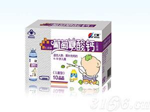 葡萄糖酸钙口服液(10支)