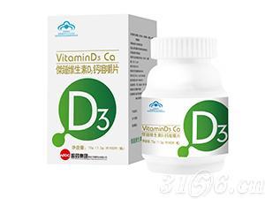 傑鐘牌维生素D3钙咀嚼片(60片)