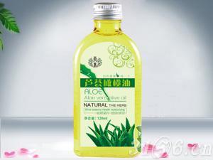 芦荟橄榄油