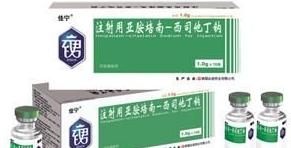 注射用亚胺培南-西司他丁钠