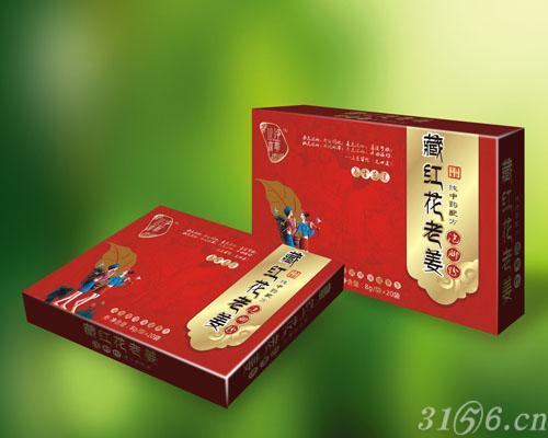 藏红花老姜