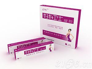 妇科卫士凝胶可用于治疗盆腔炎