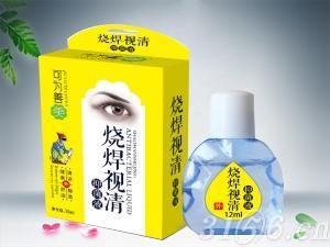 燒焊視清眼藥水
