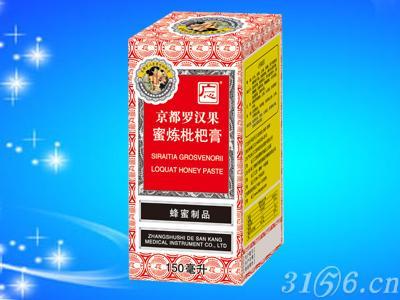 京都罗汉果蜜炼枇杷膏