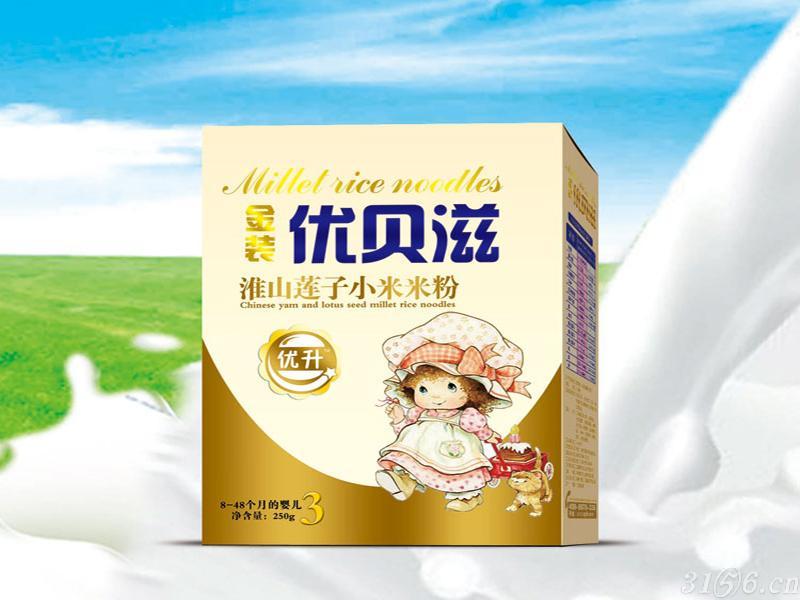 淮山莲子小米米粉盒装