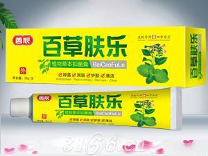 百草膚樂植物草本抑菌膏