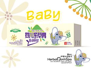 婴儿紫草膏招商