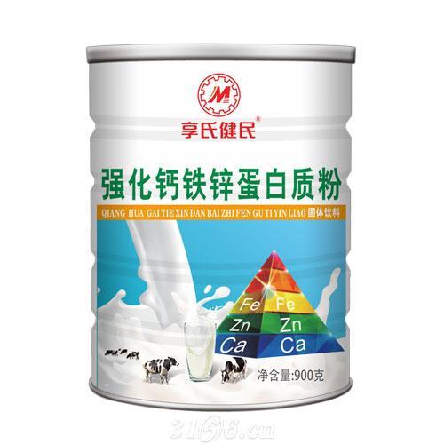 享氏健民强化钙铁锌蛋白质粉