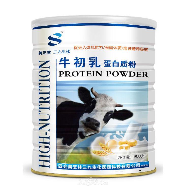 美芝林三九 牛初乳蛋白粉