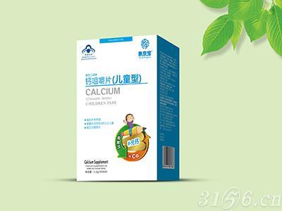 钙咀嚼片(儿童型)招商