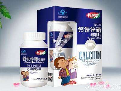 钙铁锌硒咀嚼片(儿童型)