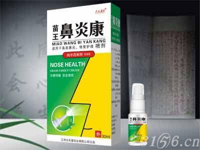 鼻炎康喷剂招商