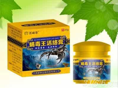 江西新琳生物科技有限公司