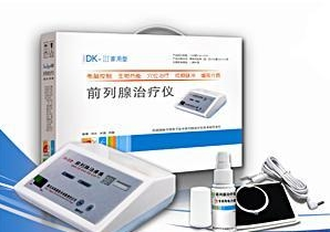 DK-III前列腺治疗仪