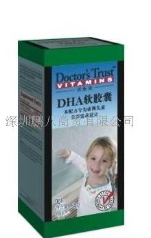 DHA胶囊(婴童)
