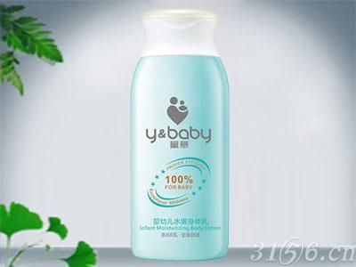 婴幼儿水嫩身体乳