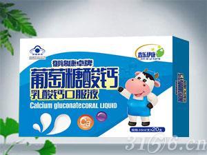 葡萄糖酸钙乳酸钙口服液