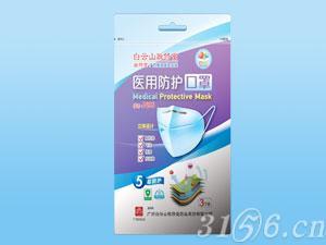 N95醫用防護口罩立體(成人款)