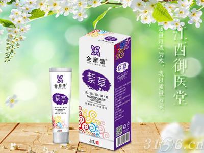 金廯清-紫草