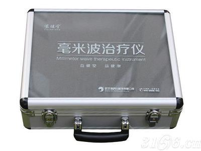 益健堂毫米波治疗仪