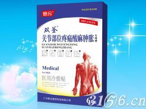 关节部位疼痛酸麻肿胀(6贴)