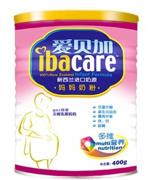 爱贝加妈妈奶粉