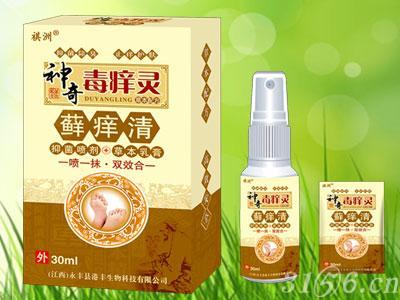 癣痒清(抑菌喷剂+草本乳膏)