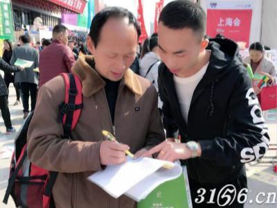 威联郑州会之洛阳新春都生物制药有限公司