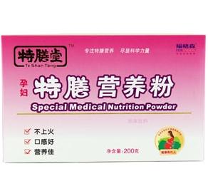 福格森特膳孕妇营养粉