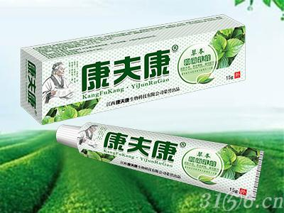 康夫康-草本抑菌乳膏