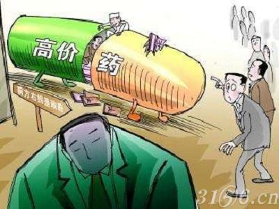 """破解""""天价外药""""不能只靠进口制度改革"""
