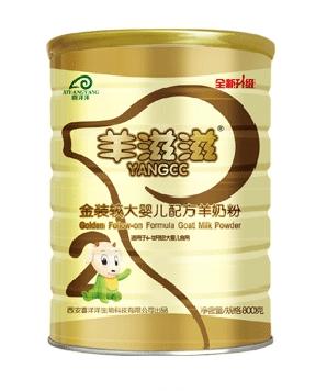 金装羊滋滋较大婴儿配方羊奶粉2段