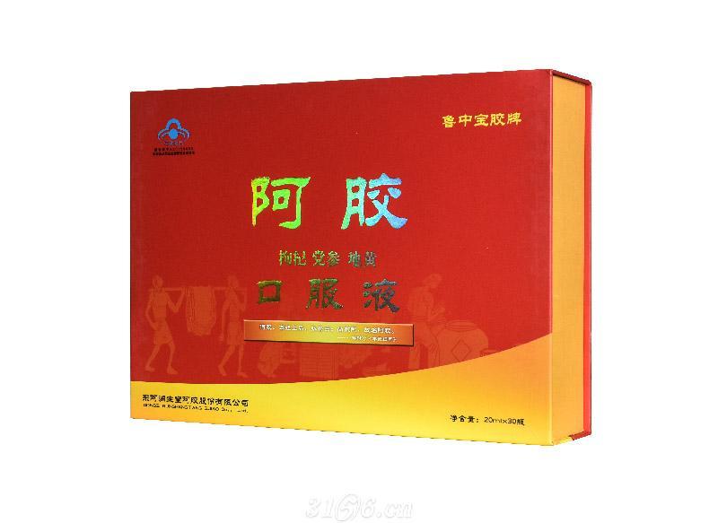阿胶枸杞党参地黄口服液(30瓶)