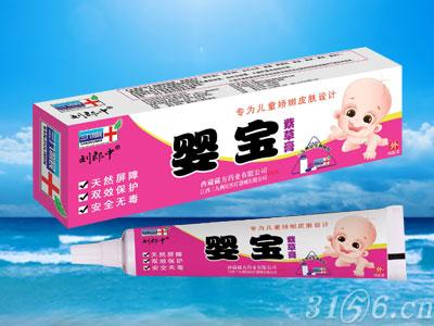 婴宝紫草膏