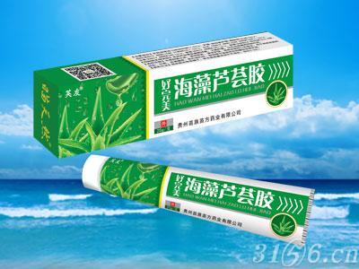 好完美海藻芦荟胶