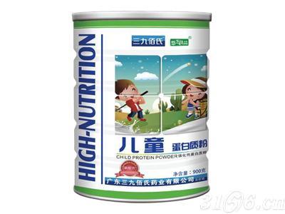 三九佰氏儿童蛋白质粉