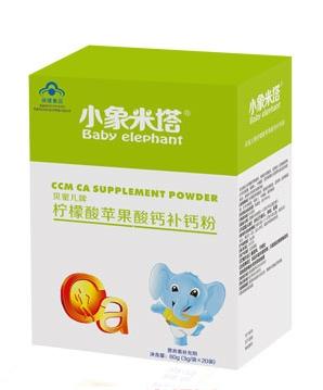 小象米塔柠檬酸苹果酸钙补钙粉