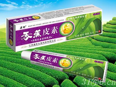 江西鑫旺生物科技有限公司