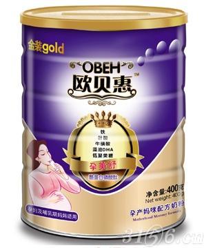 欧贝惠孕产妇妈咪配方奶粉