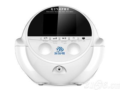 电子气动护眼仪(医疗器械)