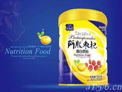 阿胶枣杞蛋白质粉