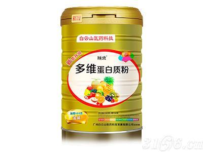 多维蛋白质粉