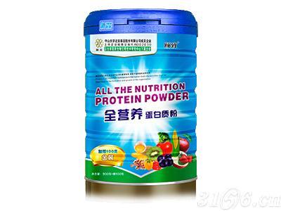 全营养蛋白质粉